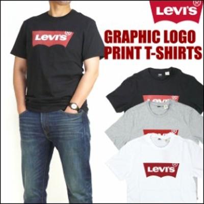 LEVIS リーバイス メンズ 半袖Tシャツ グラフィック ロゴTシャツ 17783