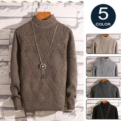 ニットセーター メンズニット 編み地 モックネック 長袖セーター リブ編み きれいめ 無地 秋冬 メンズファッション