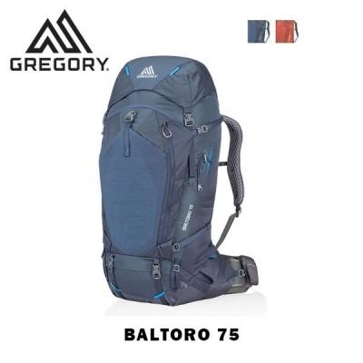 グレゴリー GREGORY バックパック バルトロ75 BALTORO75 75L リュック メンズ 登山 スルーハイク トレッキング テント泊 旅行 BTR75 国内正規品