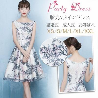 パーティードレス 袖なし 結婚式 ドレス 卒業式 大人 ドレス ウェディングドレス 二次会 膝丈ドレス パーティドレスミニドレス 花柄lfz115