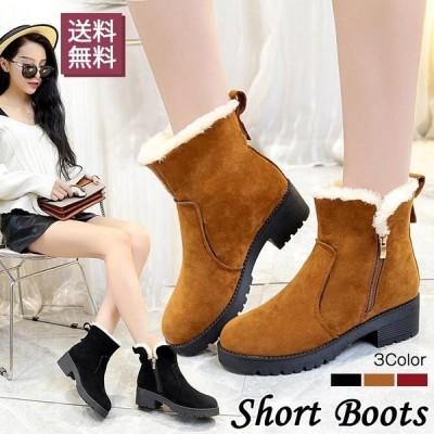 ブーツ レディース ショートブーツ ローヒール 黒 大きいサイズ ファー 2WAY スノーブーツ 歩きやすい フラット 痛くない 靴