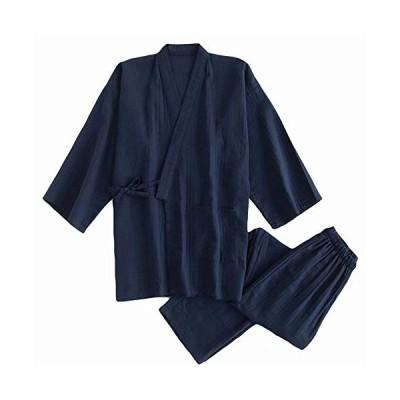 YIMANIE 作務衣 メンズ パジャマ 甚平 浴衣 夏服 通年 上下セット 洗える 大人系 伝統 和式 寝間着 オシャレ 4色 柔らかい 男性用
