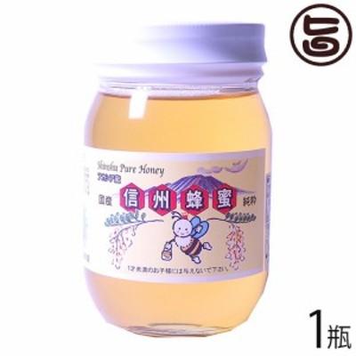 荻原養蜂園 国産アカシアはちみつ 瓶入り 500g×1瓶 長野県 信州 人気 土産 透明感ある香り高いミツ ご自宅用に 贈り物に 送料無料