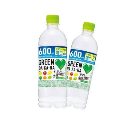 サントリ− GREEN DA・KA・RA(グリーンダカラ) 540mlPET 24本入