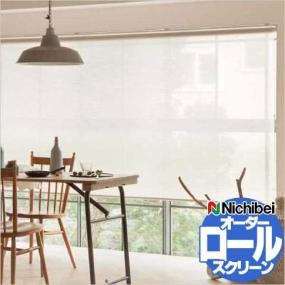 ロールスクリーン オーダー ソフィー 室内に光が満ちる シースルー スクリーン シュクル 遮熱 N9227〜N9229 幅30×高さ49cmまで