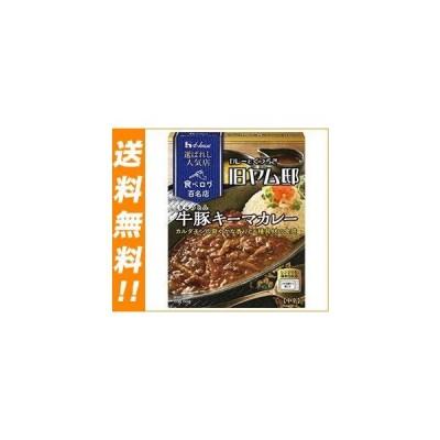 送料無料 ハウス食品 選ばれし人気店 牛豚キーマカレー 150g×30箱入