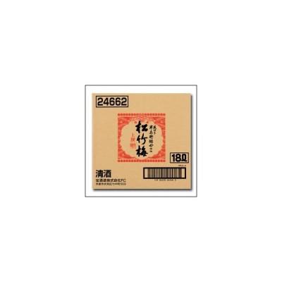 【送料無料】京都・宝酒造 上撰松竹梅 バッグインボックス18L×1本