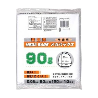 日本技研工業 メガバッグス 半透明ゴミ袋 90L ME-90H ( 10枚入 )