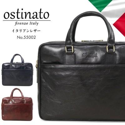 ビジネスバッグ メンズ 革 A4 ブリーフケース ブランド 本革 斜めがけ 2Way Ostinato オスティナート イタリアンレザー 送料無料