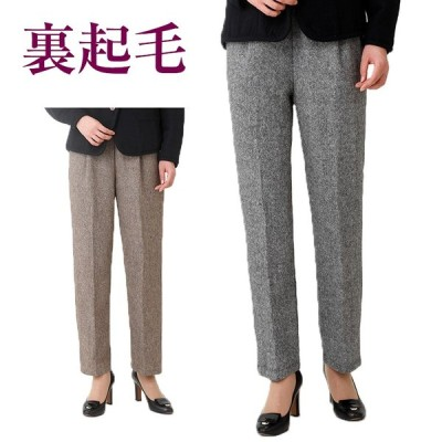 ツイード裏起毛パンツ 秋冬(シニアファッション 70代 80代 60代  婦人 レディース おばあちゃん服 お年寄り 高齢者)