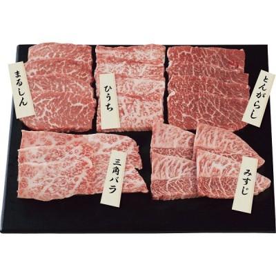 お歳暮 ギフト 2020 送料無料 お取り寄せグルメ 高級 神戸牛 希少部位焼肉食べ比べセット牛肉 三角バラ ひうち まるしん みすじ とんがらし 贈り物