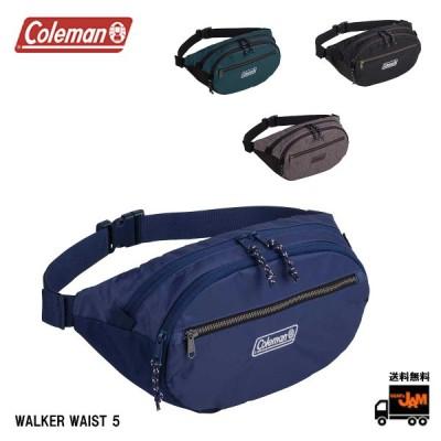 Coleman コールマン WALKER WAIST 5 ウォーカーウエスト5 アウトドア ウエスト ヒップバッグ メンズ ボディ レディース 5L 送料無料
