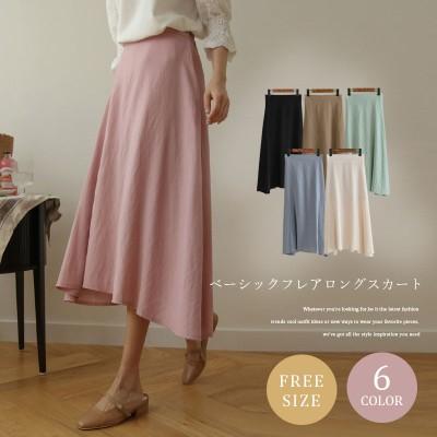 [韓国ファッション]ベーシックフレアロングスカート