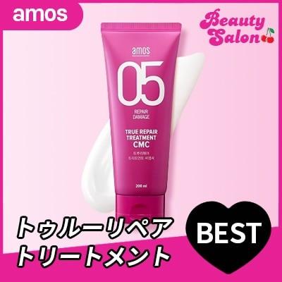 [アモス] AMOS True repair treatment CMC /トゥルーリペアトリートメント /  💗人気アイテム💗