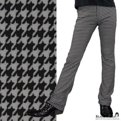 SALE BlackVaria パンツ 千鳥柄 シューカット 日本製 メンズ スリム ストレッチ ブーツカット ボトムス(ブラック黒グレー灰) 923948