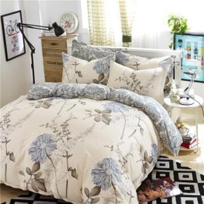 枕カバー 綿100% シングル 布団カバー ダブル クイーン 安全安心な品質 ベッドカバー 1枚 綿サテン 4点セット