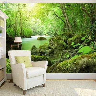 3D 壁紙 おしゃれ 立体 部屋 リビング  防水 防カビ 防音 自然 立体 緑 森林