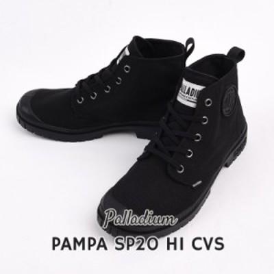 パラディウム palladium スニーカー レディース カジュアル シューズ ファッション ストリート PAMPA SP20 HI CVS 76838 008 ブラック