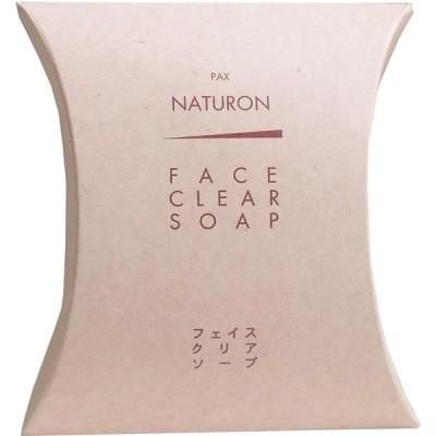 【メール便対応可】太陽油脂 パックスナチュロン フェイスクリアソープ 洗顔石けん 95g