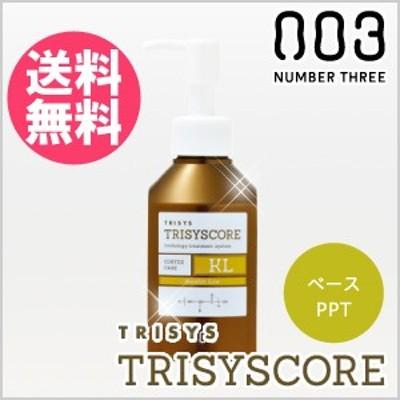 ∴∵【送料無料】ナンバースリー トリシスコア KL 150ml ノズルなし /no3/003/NUMBER THREE