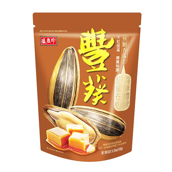 盛香珍豐葵香瓜子(焦糖口味)