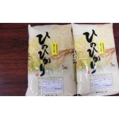 奈良県川西町産「ヒノヒカリ」10kg(5kg×2袋)