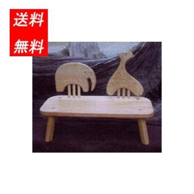 手作り木製アニマルチェアー ゾウとキリン 肘無し 送料無料