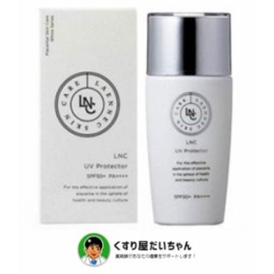 LNC UVプロテクター 【日焼け止め】