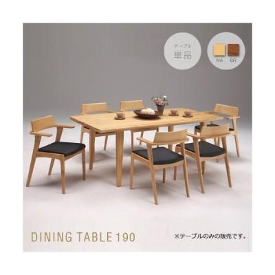 ダイニングテーブル 190 木製 北欧風 六人用 gkw