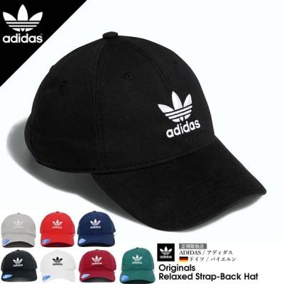 アディダス キャップ トレフォイル メンズ 定番 スナップバック 帽子 adidas