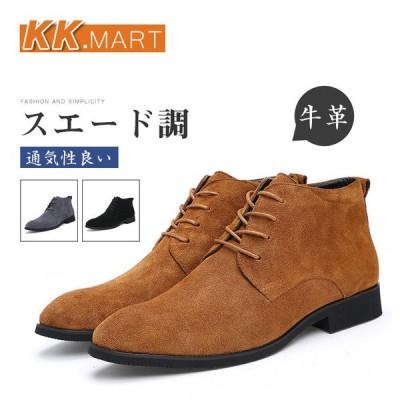 メンズ ショートブーツ ブーツ ワークブーツ 靴  本革 合わせやすい メンズブーツ  エンジニアブーツ バイクブーツ ミリタリーブーツ マウンテンブーツ