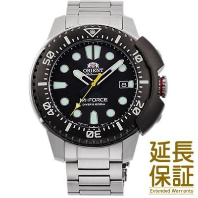 【国内正規品】ORIENT オリエント 腕時計 RN-AC0L01B メンズ SPORTS スポーツ ダイバーズウオッチ 自動巻き