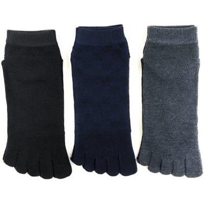 靴下 メンズ くるぶし 抗菌防臭 速乾 銀イオン練り込み 5本指 メッシュ スニーカー 格子柄 3足組(3色) #832