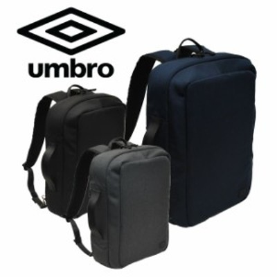 アンブロ リュック ビジネスにもカジュアルにも使える使い回し力に優れたリュック&ブリーフケース
