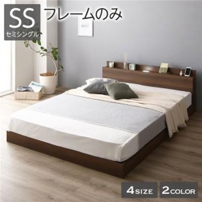 ベッド 低床 ロータイプ すのこ 木製 LED照明付き 棚付き ブラウン セミシングル ベッドフレームのみ
