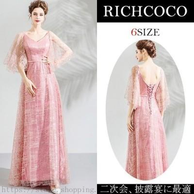 パーティードレス 20代 30代 40代 ワンピース ドレス 結婚式 パーティドレス お呼ばれドレス 披露宴  二次会 ロングドレス 大きいサイズ ウェディングドレス