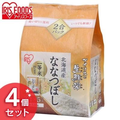 米 6kg 送料無料 ななつぼし 北海道産 1.5kg×4袋 お米 生鮮米 精米 アイリスオーヤマ 令和2年度産