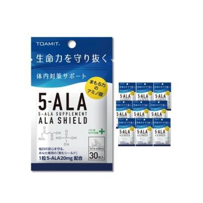 10袋セット 5-ALA 20mg×30粒 アラシールド