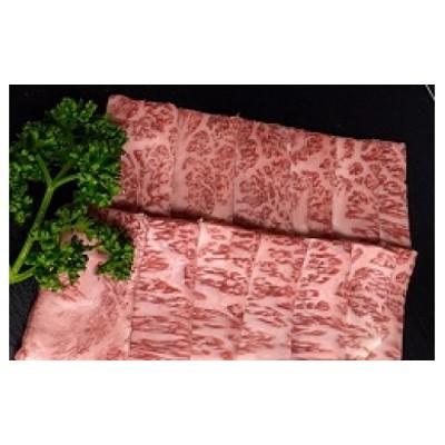 肝付町産黒毛和牛(めす牛限定)5等級、肩ロース焼肉用(ざぶとん付き)焼肉用約1.6kg