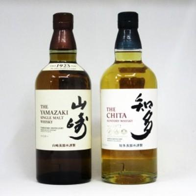 山崎/知多 NV 700ml (箱なし) 2本飲み比べセット