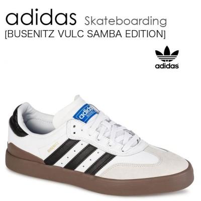 adidas skateboarding BUSENITZ VULC SAMBA EDITION サンバ アディダス BB8449