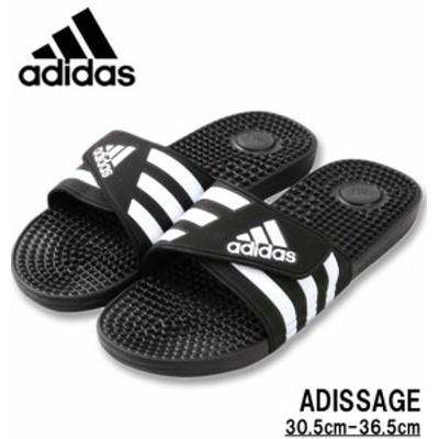 大きいサイズ adidas(アディダス) サンダル(ADISSAGE) コアブラック 30.5cm 31.5cm 32.5cm 34.5cm 36.5cm/1240-0268-2-36