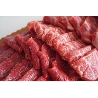 (佐賀県産しろいし牛)牧場直送 希少部位盛り合わせ焼肉セット 420g