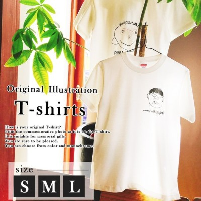 名入れ プレゼント ギフト オリジナルtシャツ 誕生日プレゼント  オーダーメイド 描いたイラストをそのまま 5.6オンス半袖Tシャツ(S/M/L)(洋) 送料無料
