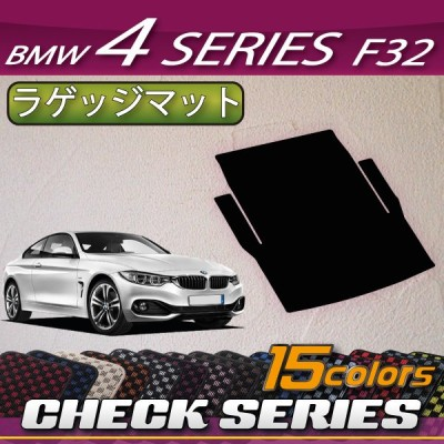 BMW 4シリーズ F32 クーペ ラゲッジマット (チェック)