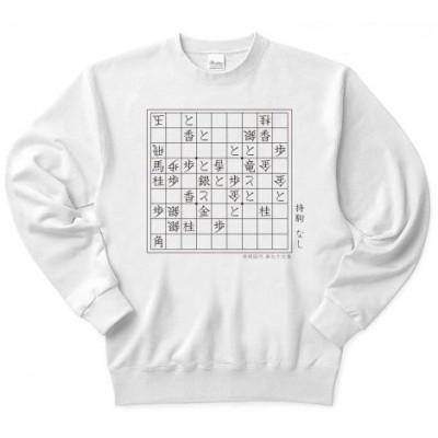 詰将棋:将棋図巧99番「煙詰」図面