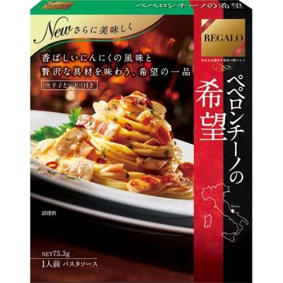 超特価 REGALO ペペロンチーノの希望 75.3g 安い お得 セール 食品 アルコバレーノ(smy/vd)