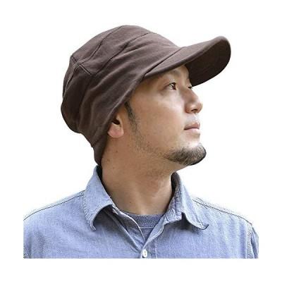 Nakota(ナコタ) スウェット ワークキャップ 【Mサイズ ブラウン】 帽子 大きいサイズ メンズ レディース 無地