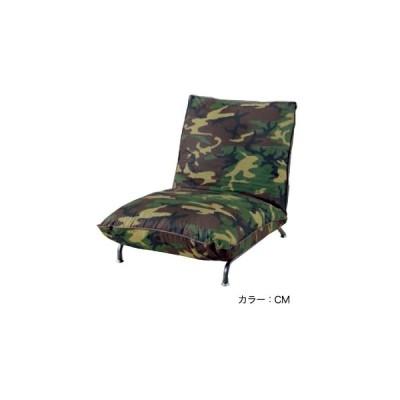 ソファ 1人掛け 布張りソファ ローソファ フロアソファ 座椅子 リクライニングソファ リビング リビング 居間 フロアローソファ RKC-936