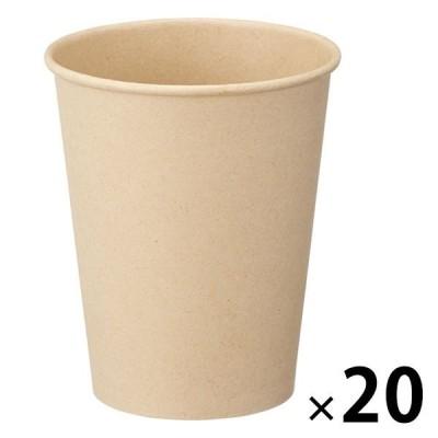 ファーストレイト 紙コップ 未晒しコップ270ml(9オンス) 1箱(2000個:100個入×20袋)